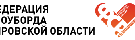 """Программа соревнований """"Экватор"""""""