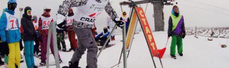 Первенство города Кирова по сноуборду в дисциплине «параллельный слалом-гигант»